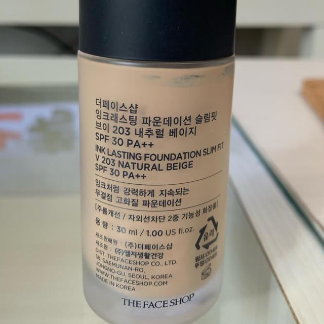 THE FACE SHOP(ザフェイスショップ)のTHEFACESHOP ファンデーション コスメ/美容のベースメイク/化粧品(ファンデーション)の商品写真