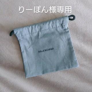 バレンシアガ(Balenciaga)のバレンシアガ ミニ巾着袋(ポーチ)