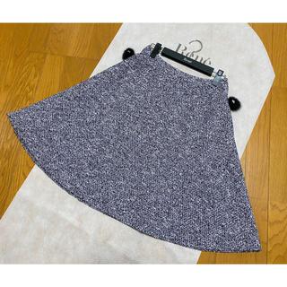 ルネ(René)のルネ ツイード フレア スカート 34 (36) ブラック×パープル(ひざ丈スカート)