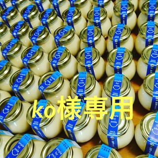 ko様専用  牧場プリン3(40個入)(菓子/デザート)