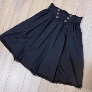 アトリエボズ(ATELIER BOZ)の送料無料 タグあり 美品 MIHO MATSUDA スカート・カマリー ブラック(ひざ丈スカート)