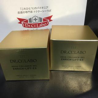 ドクターシーラボ(Dr.Ci Labo)のドクターシーラボ アクアコラーゲンゲルエンリッチ(オールインワン化粧品)