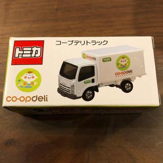 タカラトミー(Takara Tomy)のコープデリトラック トミカ(ミニカー)