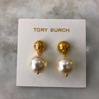 トリーバーチ(Tory Burch)の新品 トリーバーチ ピアス(ピアス)