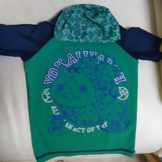 ミュミュたんさん専用 男の子 110 ラッシュガード&水泳帽セット 妖怪ウォッチ(水着)