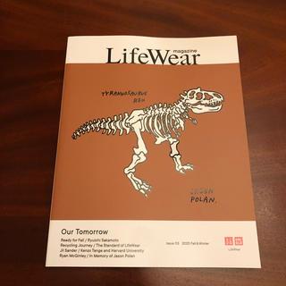 ユニクロ(UNIQLO)のUNIQLO ユニクロ ライフウェアマガジンlife wear magazine(ファッション)