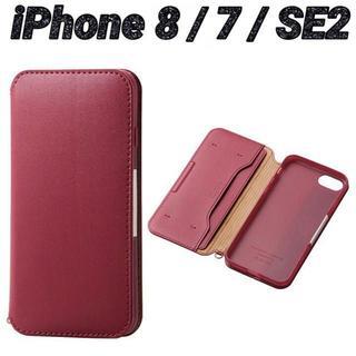 エレコム(ELECOM)のiPhone8 iPhone7 SE2 対応 手帳型 ケース レッド NEUTZ(iPhoneケース)