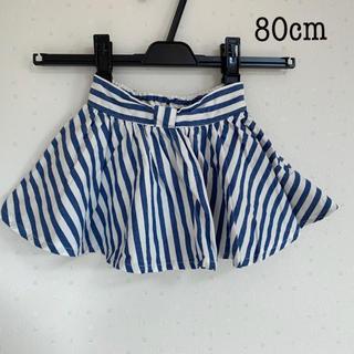 ニシマツヤ(西松屋)の【送料込】西松屋 ★ 80cm ストライプ スカート ブルー 女の子 子供服(スカート)