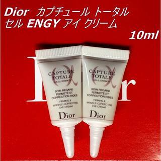ディオール(Dior)の10ml★新作 Dior カプチュール トータル セル ENGY アイ クリーム(アイケア/アイクリーム)