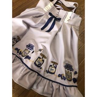 アマベル(Amavel)のアマベル ジャム瓶刺繍サス付きスカート(ひざ丈スカート)