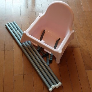 イケア(IKEA)のIKEA イケア ANTILOP ハイチェア 安全ベルト付き ピンク(その他)