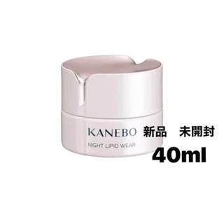 Kanebo - KANEBO カネボウ ナイト リピッド ウェア