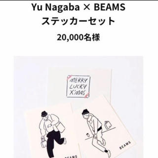 ビームス(BEAMS)のbeams×nagabayu クリスマスステッカー非売品新品未使用(ノベルティグッズ)