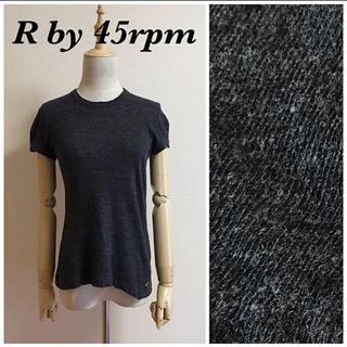 フォーティーファイブアールピーエム(45rpm)のR by 45rpm ネップコットン素材 Tシャツ サイズ2 *(Tシャツ(半袖/袖なし))