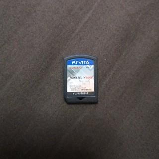コナミ(KONAMI)のプロ野球スピリッツ2019 VITA版 パッケージ無し プロスピ2019(携帯用ゲームソフト)