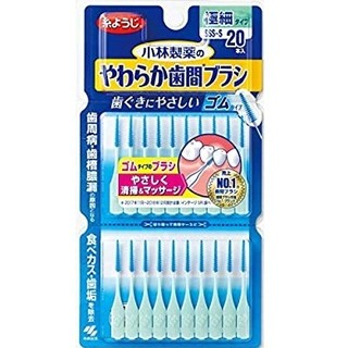 コバヤシセイヤク(小林製薬)の小林製薬 歯間ブラシ20本(歯ブラシ/歯みがき用品)