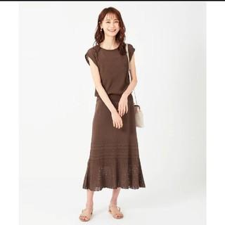 エニィスィス(anySiS)の【最終価格】anysis エニィスィス ロングニットスカート 茶色 新品未使用(ロングスカート)