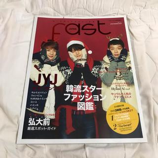 ジェイワイジェイ(JYJ)のK-COLLECTION FAST JAPAN vol.1(韓国/アジア映画)