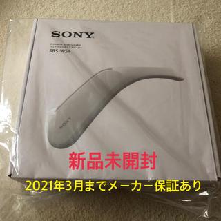 ソニー(SONY)のSONY SRS-WS1 ウェアラブルネックスピーカー 新品未開封(ヘッドフォン/イヤフォン)