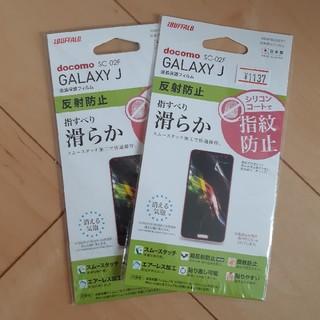 ギャラクシー(Galaxy)のGALAXY J 液晶保護フィルム(保護フィルム)