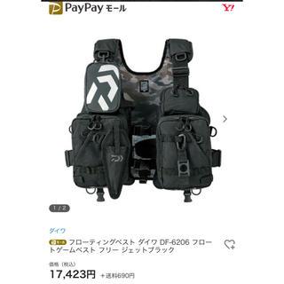 ダイワ(DAIWA)のダイワ ライフジャケット (マリン/スイミング)