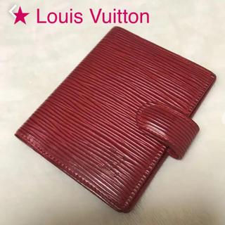 ルイヴィトン(LOUIS VUITTON)のLouis Vuitton.  ルイヴィトン エピ カードケース(パスケース/IDカードホルダー)