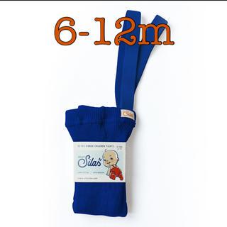 コドモビームス(こども ビームス)の Sillysilas シリーサイラス タイツ 6-12ヶ月 新品未使用(靴下/タイツ)