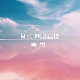ナノユニバース(nano・universe)のM's♡PR必読 様 専用(マニキュア)