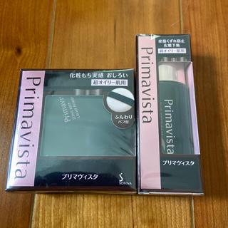 【新品・未開封】ブラックプリマ 化粧下地 フェイスパウダー セット(BBクリーム)
