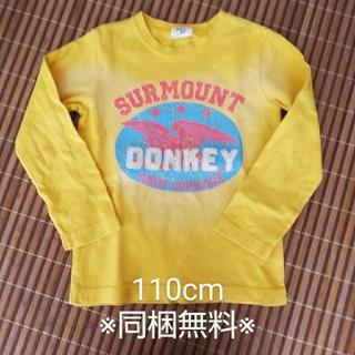 ドンキージョシー(Donkey Jossy)の【同梱無料】110 長袖Tシャツ donkey jossy (Tシャツ/カットソー)