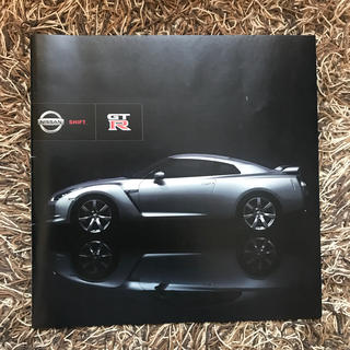 ニッサン(日産)の日産 GTR カタログ(カタログ/マニュアル)