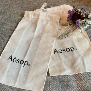 イソップ(Aesop)の新品 イソップ aesop 布巾着 2枚 ショッパー 巾着(ショップ袋)