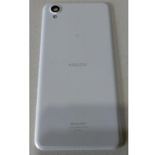 アクオス(AQUOS)のAQUOS sense plus SH-M07 バックパネル 純正品 交換用(スマートフォン本体)