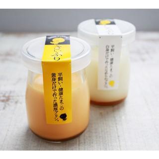 平飼い農家のきぃぷりしろぷり6個セット(菓子/デザート)