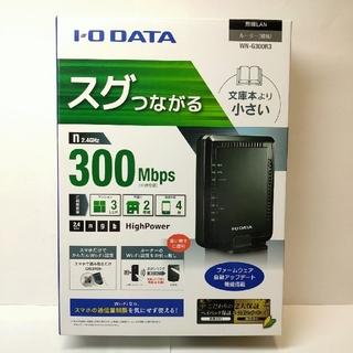 アイオーデータ(IODATA)のI・O DATA 無線LANルーター WN-G300R3(PC周辺機器)
