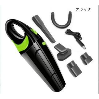 ハンディクリーナー 掃除機 コードレス 車用 家庭用 サイクロン 強吸引力 コー(掃除機)