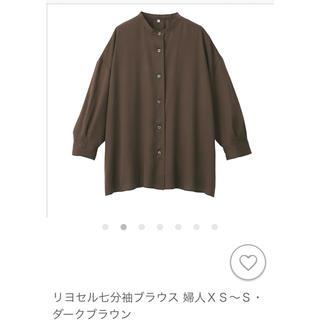 ムジルシリョウヒン(MUJI (無印良品))のMay様専用ページです(シャツ/ブラウス(半袖/袖なし))