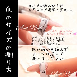 カラフルラメホロ/アクリルネイル コスメ/美容のネイル(つけ爪/ネイルチップ)の商品写真