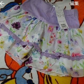 アナスイミニ(ANNA SUI mini)の新品!アナスイミニ キュロット 140(スカート)