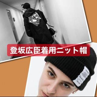 サンダイメジェイソウルブラザーズ(三代目 J Soul Brothers)のclair de lune ニット帽(ニット帽/ビーニー)