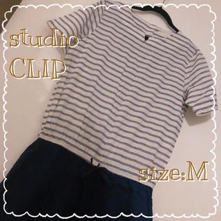 スタディオクリップ(STUDIO CLIP)の★ Studio CLIP オールインワン★(オールインワン)