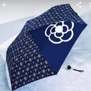 タカラジマシャ(宝島社)のクレイサス 傘(傘)
