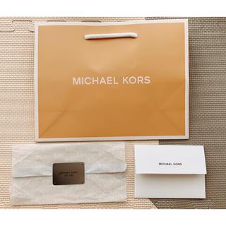 マイケルコース(Michael Kors)のMICHAEL KORS  ショッパー ショップ袋 紙袋(ショップ袋)