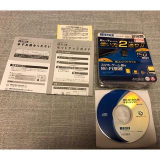 アイオーデータ(IODATA)のI・O DATA 無線LAN子機 WN-G150UMK(PC周辺機器)