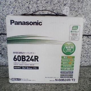 パナソニック(Panasonic)の【新品・未使用】カーバッテリー  パナソニック 60B24R 55B24R(汎用パーツ)