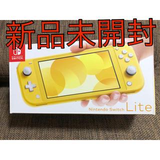ニンテンドースイッチ(Nintendo Switch)のNintendo Switch Lite イエロー 任天堂スイッチ ライト 本体(携帯用ゲーム機本体)