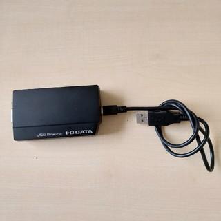 アイオーデータ(IODATA)のI-O DATA グラフィックアダプター USB-RGB2(PC周辺機器)