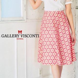 ギャラリービスコンティ(GALLERY VISCONTI)のギャラリービスコンティ フラワースカート 新品 チェスティ好きにも(ひざ丈スカート)