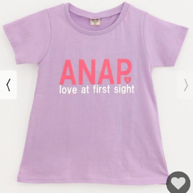 ANAP Kids(アナップキッズ)のANAPkids新品チケット付きロゴワンピース キッズ/ベビー/マタニティのキッズ服女の子用(90cm~)(ワンピース)の商品写真