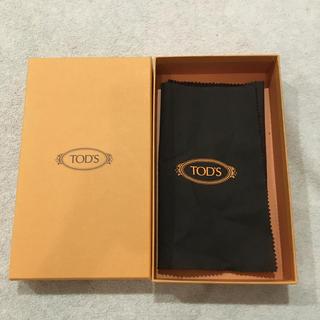 トッズ(TOD'S)の■ TOD'S 箱、保存布(ショップ袋)